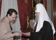 Патриарх Всея Руси Алексий и Константин Мяздриков