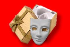 Подарки бывают разные