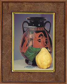 Талисман Медеи - золотая айва