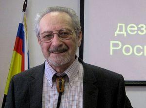 Эдуард Исаевич Коренберг, профессор