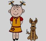 Животные и дети, о правилах безопасности