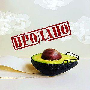 Как выбрать авокадо в магазине